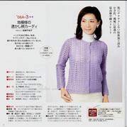 女士钩针浅紫色淑女长袖开衫