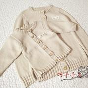 云棉2麦芽米大童小童两款棒针圆领小开衫