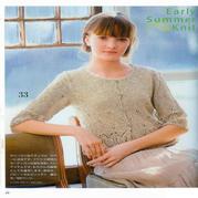 少女棒针本色棉麻结子线七分袖开衫