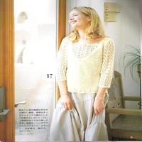 少女棒针浅黄色柔美V领变方领七分袖套衫