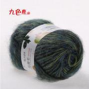 九色鹿9185纤丝马海毛 羊毛线/手编机织线/毛衣线/配线/钩织披肩线