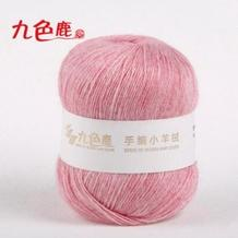 九色鹿9180手编小羊绒 羊绒线/精品羊绒/羊毛线/手编细线