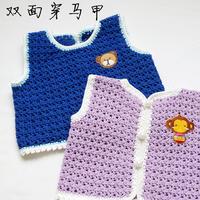 可以双面穿的宝宝钩针马甲编织视频教程(2-2)毛衣钉扣子缝布贴方法