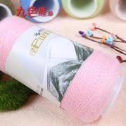 九色鹿昆仑山羊绒线 抗起球中细线/手工编织机织毛线
