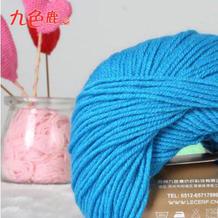 九色鹿9212美丽诺70%羊毛线 进口细毛线/手工编织线