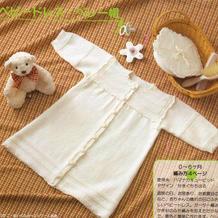 0-6个月棒针婴儿开襟裙衣及配套五角帽套装