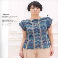 女士钩织结合蓝色系段染一字领短袖套衫