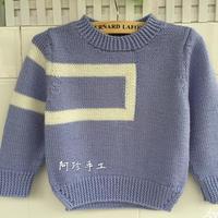 仿主播款儿童棒针长袖圆领毛衣