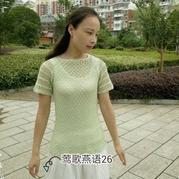 云帛Ⅱ女士小圆领短袖钩衣