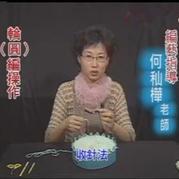 城堡编织器 轮编收针视频教程