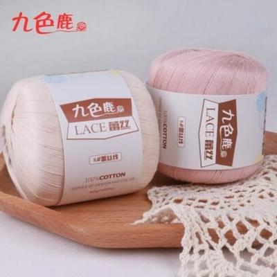 九色鹿9218 8#蕾丝线 钩针线/钩编毛线/纯棉线/夏季毛线