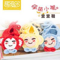 呆萌小猴钩针宝宝鞋编织视频教程(2-2)装饰部分的编织及缝合