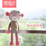 趣编织猴小美玩偶头部耳朵的编织方法(3-1)钩针猴玩偶编织视频教程