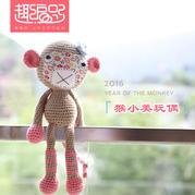 趣编织猴小美玩偶身体手臂的编织方法(3-2)钩针猴玩偶编织视频教程