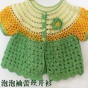 儿童钩针蕾丝开衫裙衣编织视频教程(2-1)