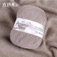 九色鹿爱妮梦貉绒线 6+6羊绒羊毛线/宝宝线/貉绒/中细线