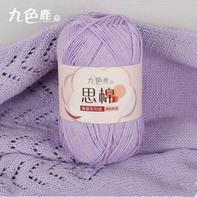 九色鹿思棉 丝棉毛线/蕾丝棉线/夏季手编钩针线/宝宝毛线