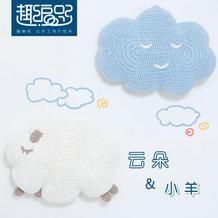 钩针云朵和绵羊抱枕(2-1)趣编织零基础编织教程