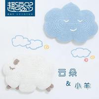 钩针云朵和绵羊抱枕(2-2)趣编织零基础编织教程
