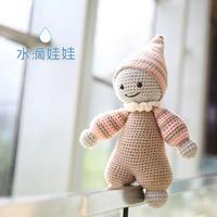 水滴娃娃玩偶零基础编织视频教程(2-1)