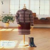 女士棒针提花开衫毛衣及中袖套装