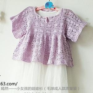毛线球2016夏刊成人款改版儿童钩针娃娃衫