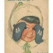 关于手工编织毛衣,打捞起那些已被遗忘的事儿
