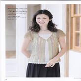 枝蔓——女士钩针黄绿色系段染短袖开衫