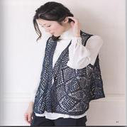 女士墨蓝色钩针异型菠萝花两片式无袖开衫
