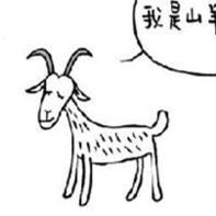 一张漫画让你轻松了解羊毛与羊绒的区别