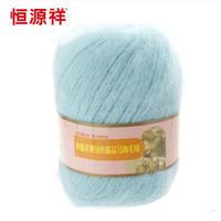 恒源祥mahai马海毛绒线 围巾毛线/手工编织细毛线/钩针彩色毛线