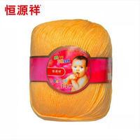 恒源祥8180宝宝绒线 儿童细毛线/腈纶编织线125g/手编围巾毛衣线