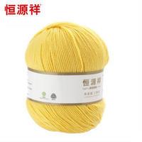 恒源祥来真德牌V228羊毛线 粗毛线/围巾线