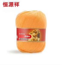 恒源祥J2239羊毛线 宝宝线/手编细线62.5g/编织围巾毛衣线/婴儿线