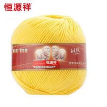 恒源祥来真德牌2083羊毛线 宝宝线/精品毛线/手编澳毛粗毛线
