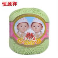 恒源祥9912宝宝毛线 围巾线/中粗毛线/儿童羊毛线/手编宝宝绒线