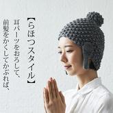 佛祖毛线帽成为暑期末线上热门