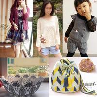 201635期周热门编织作品:手工编织服装饰品11款