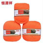 恒源祥A2288羊毛线 高支澳毛线/粗毛线绒线/手编围巾线