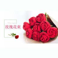 钩针玫瑰花束编织视频教程