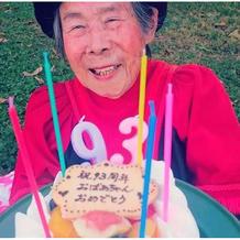 93岁的网红正在ins上刷屏,只因为孙女的精妙编织