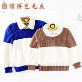 儿童棒针拼色圆领毛衣编织视频教程(3-1)