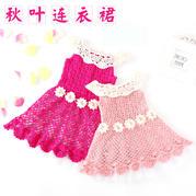 夏季儿童钩针连衣裙编织视频教程(3-2)