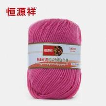 恒源祥x0288雪貂羔羊绒 羊毛线/围巾线/手编宝宝毛线/粗毛线