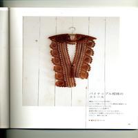 女士红咖色斜菠萝花优雅长围巾