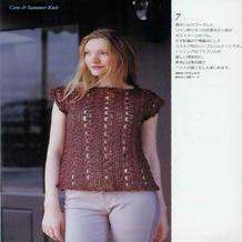 女士咖啡色横钩两片式无袖套衫