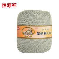恒源祥来真德牌A288羔羊绒 精品羊毛线/粗毛线/羊毛手编线