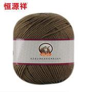 恒源祥来真德2383羊毛线 澳毛毛线/精品羊毛线/粗毛线