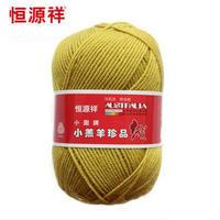 恒源祥小囡牌3214羊毛线 宝宝线/围巾线/细毛线/高支细澳毛