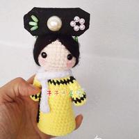 皇宫娘娘 中国风玩偶编织图解教程